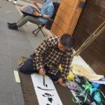 Korea Południowa, Seul, Insadong, dzielnica artystów i malarzy