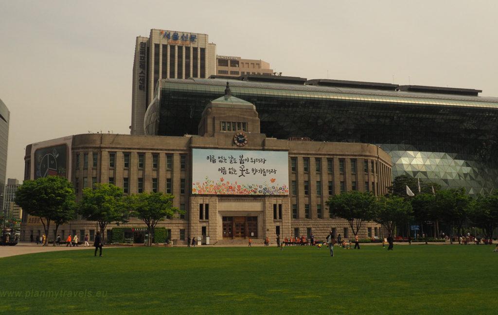 Korea Południowa, Seul City Hall, ratusz miejski, Seul jak spędzić czas wolny