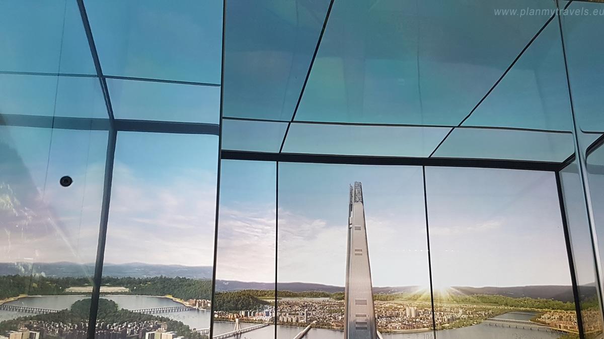 Korea Południowa, Seul, Lotte Tower, najwyższy budynek w Korei