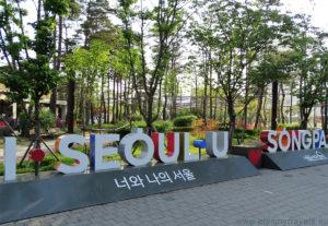 Korea Południowa, Seul, Songpa Park, Seul jak spędzić czas wolny