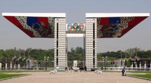 Korea Południowa, Seul, Park Olimpijski, Igrzyska w Korei