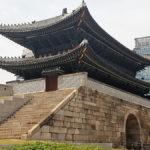 Korea Południowa, Seul, brama Sungnyemum, Skarb Narodowy nr 1