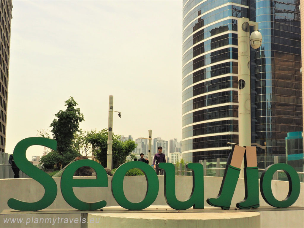 Korea Południowa, Seul, kładka Seoullo 7017, centrum miasta, dworzec kolejowy, Seul jak spędzić czas wolny