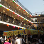 Korea Południowa, Seul, Insadong, Ssamzigil