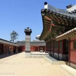Korea Południowa, twierdza Suwon, Forteca Hwaseong, pałac Hwaseong Haenggung