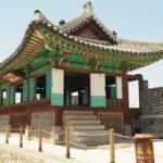Korea Południowa, twierdza Suwon