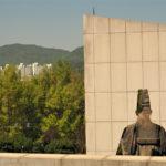 Korea Południowa, pomnik króla Jeongjo, góra Paldalsan