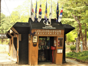 South Korea, Nami Island, Naminara Republic