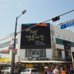 The Global Luxury Suwon market