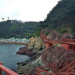 South Korea, Busan, Amnam Park