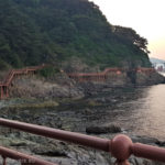 South Korea, Busan, Amnam Park, Busan - summer capital of South Korea