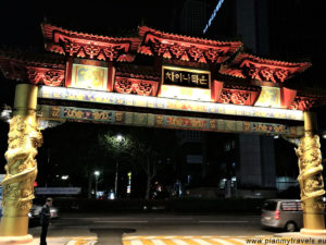 South Korea, Busan, Busan - summer capital of South Korea