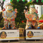 Lotus Lantern Festival South Korea, Seoul, Bongeunsa Temple
