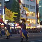 Lotus lantern parade, Seoul, South Korea