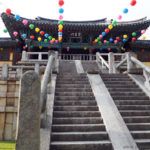 South Korea, Gyeongju Historic Areas, Bulguksa Temple