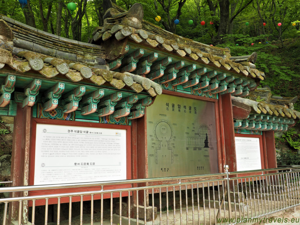 South Korea, Gyeongju Historic Areas, Gyeongju, Seokguram Grotto