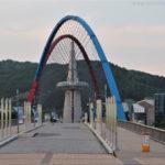 Korea Południowa, South Korea, Daejeon, Daejeon Expo
