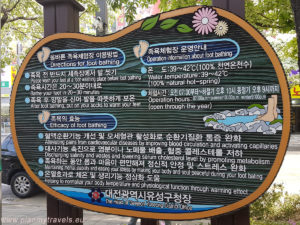 Korea Południowa, South Korea, Daejeon, Daejeon Foot Bath