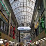 Korea Południowa, South Korea, Daejeon,Korea Południowa, South Korea, Daejeon, Daejeon Jungang Market
