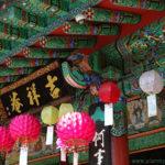 South Korea, Korea Południowa, Gongju, Donghaksa Temple