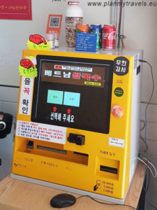 Korea Południowa, South Korea, Daejeon, food ordering machine