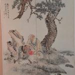 South Korea, Korea Południowa, Jeonju, Jeonju Hanok Village, Gangam Calligraphy Museum