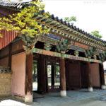 South Korea, Korea Południowa, Jeonju, Gyeonggijeon Palace