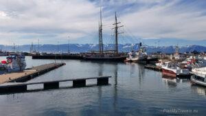 Iceland, PlanMyTravels.eu, North Iceland, Husavik