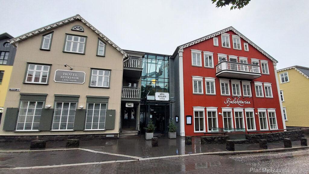 Islandia, Reykjavik stolica Islandii, hotele w centrum miasta