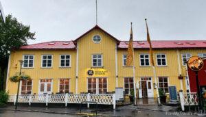 Reykjavik Iceland's capital city