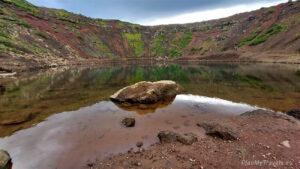 Islandia, krater Kerið
