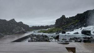 Park Narodowy Þingvellir, Wodospad Öxarárfoss