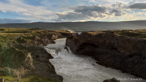 Geitafoss Waterfal, Goat Waterfall