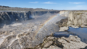 Diamond Circle, Selfoss Waterfall