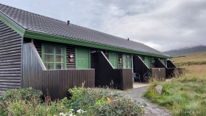 Hoffstadir Guest House